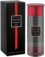 ARMAF NICHE RED RUBY