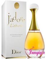 Christian Dior  J'ADORE ABSOLU